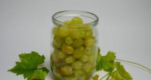 маринованный виноград на зиму рецепт